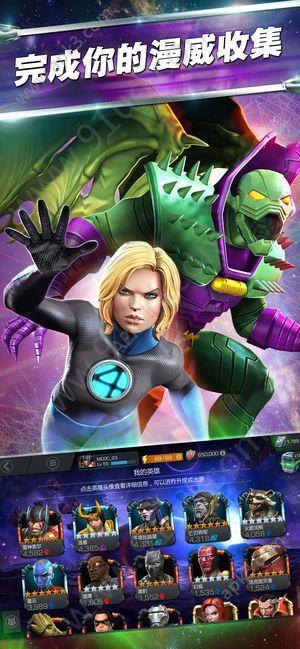 蜘蛛侠2英雄远征免费完整版图3