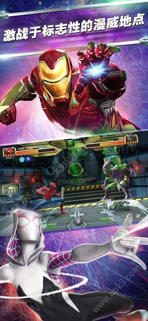 蜘蛛侠2英雄远征免费完整版图4