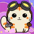 貓咪飛行員