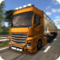 欧洲卡车驾驶2019游戏