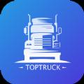超级卡车TTK