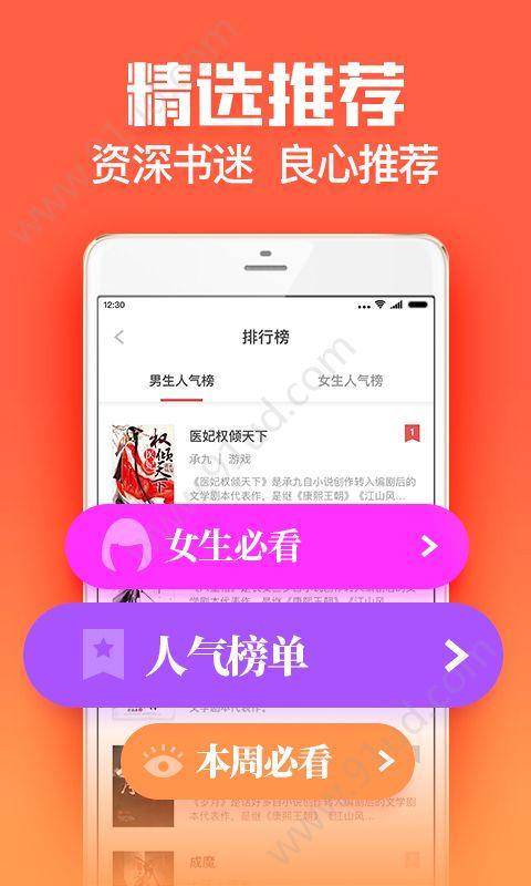 扎堆小说app图2