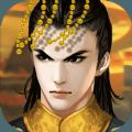 皇帝成長計劃2正版