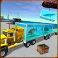 海洋动物运输模拟器破解版