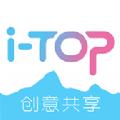 i-TOP創意共享