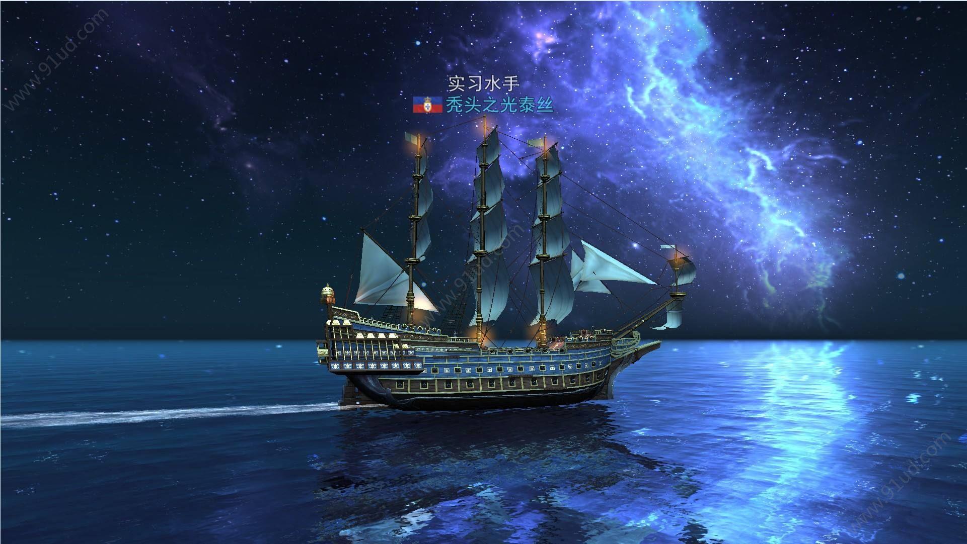 大航海之路战术事典系统介绍 战术事典系统怎么玩[多图]图片3