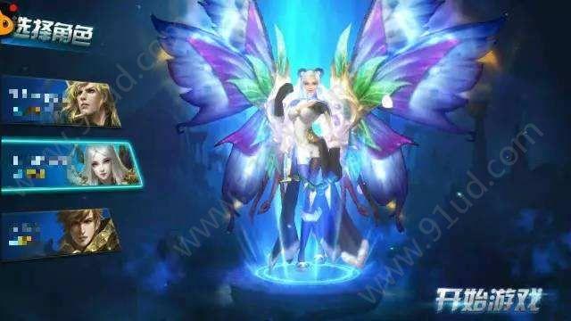 精灵盛典坐骑守护怎么获得 坐骑守护获取与使用方式[多图]图片1