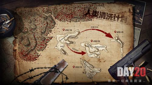 王牌战争文明重启官网版图4