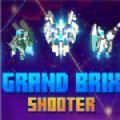 Grand Brix Shooter官网版