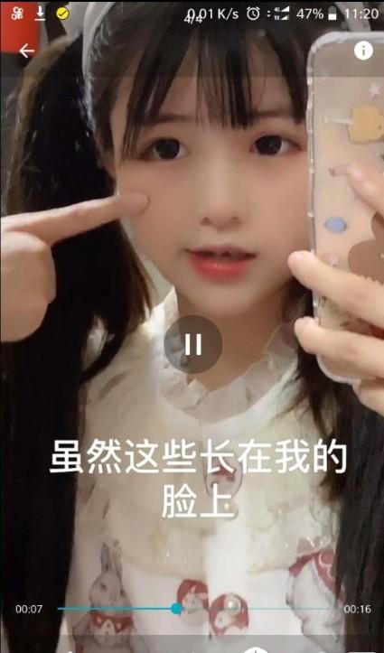 快捷短视频去水印app图1