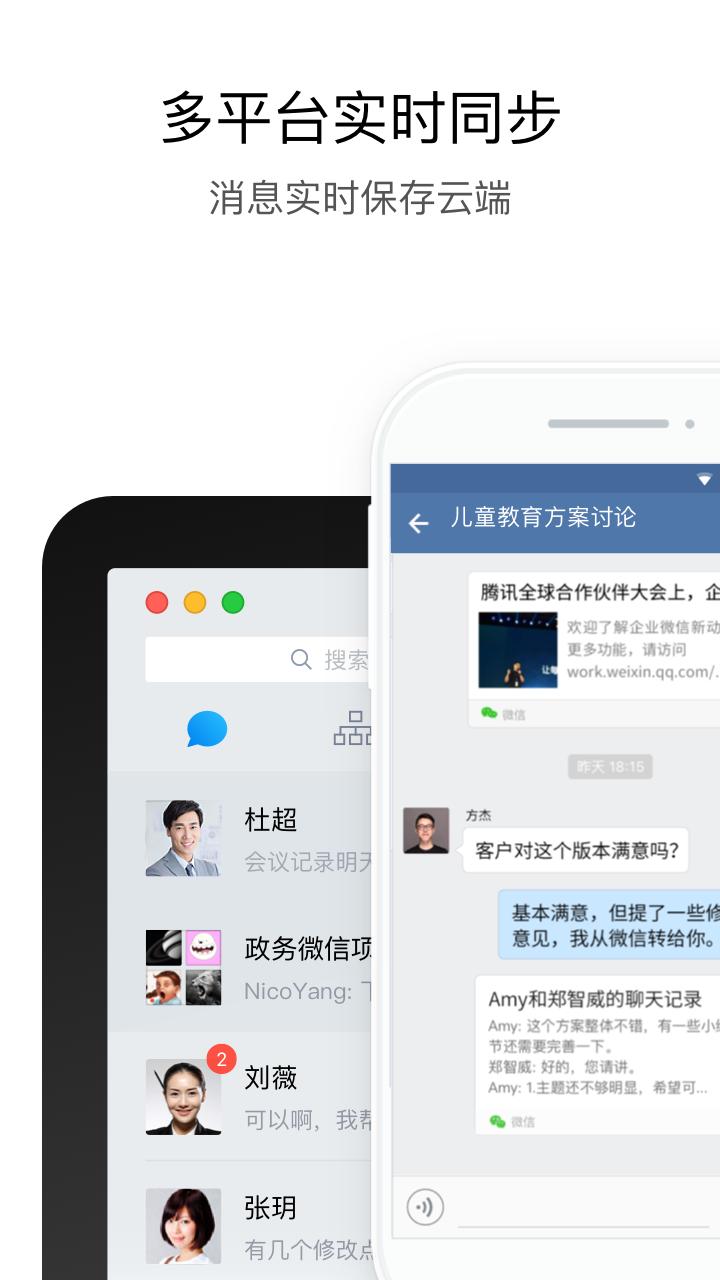 安信app图5