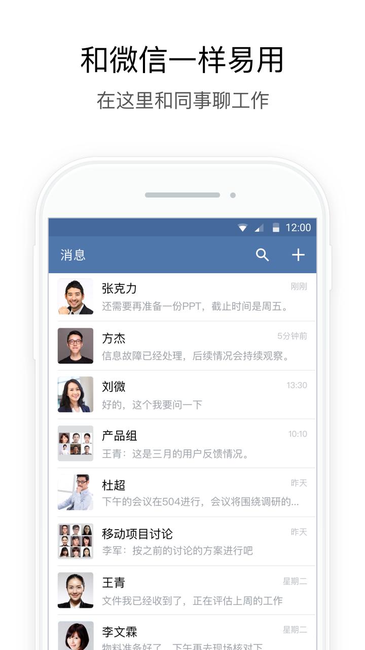 安信app图1
