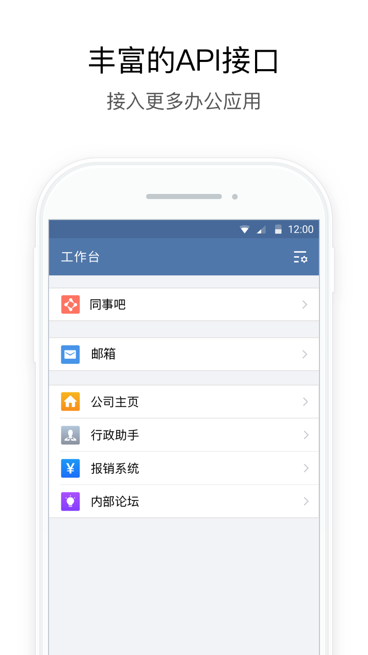 安信app图4