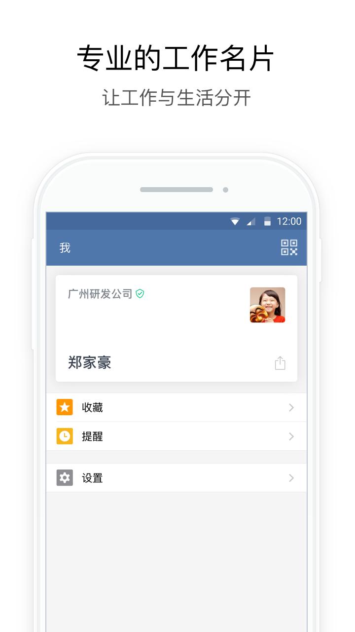 安信app图2