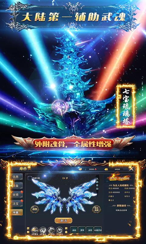 飞仙诀星耀版图1