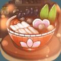 中国传统小吃店官网版