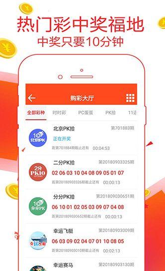 大小单双彩票app图1