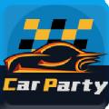 CarParty汽车派对