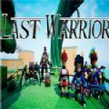 Last Warrior游戲