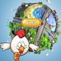 旅游鸡官网版