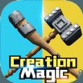創造與魔法手游