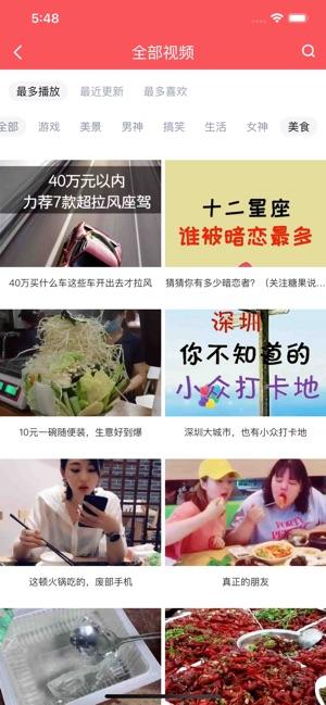 小辣椒视频app图3