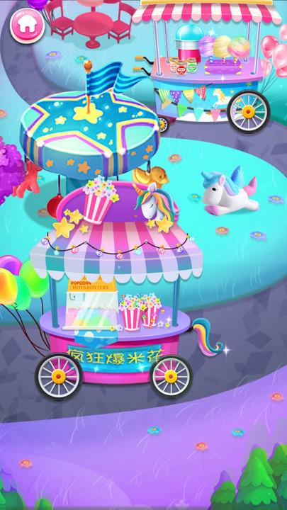 独角兽彩虹食物游戏图3