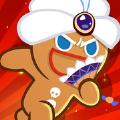 饼干酷跑烤箱大逃亡官网版