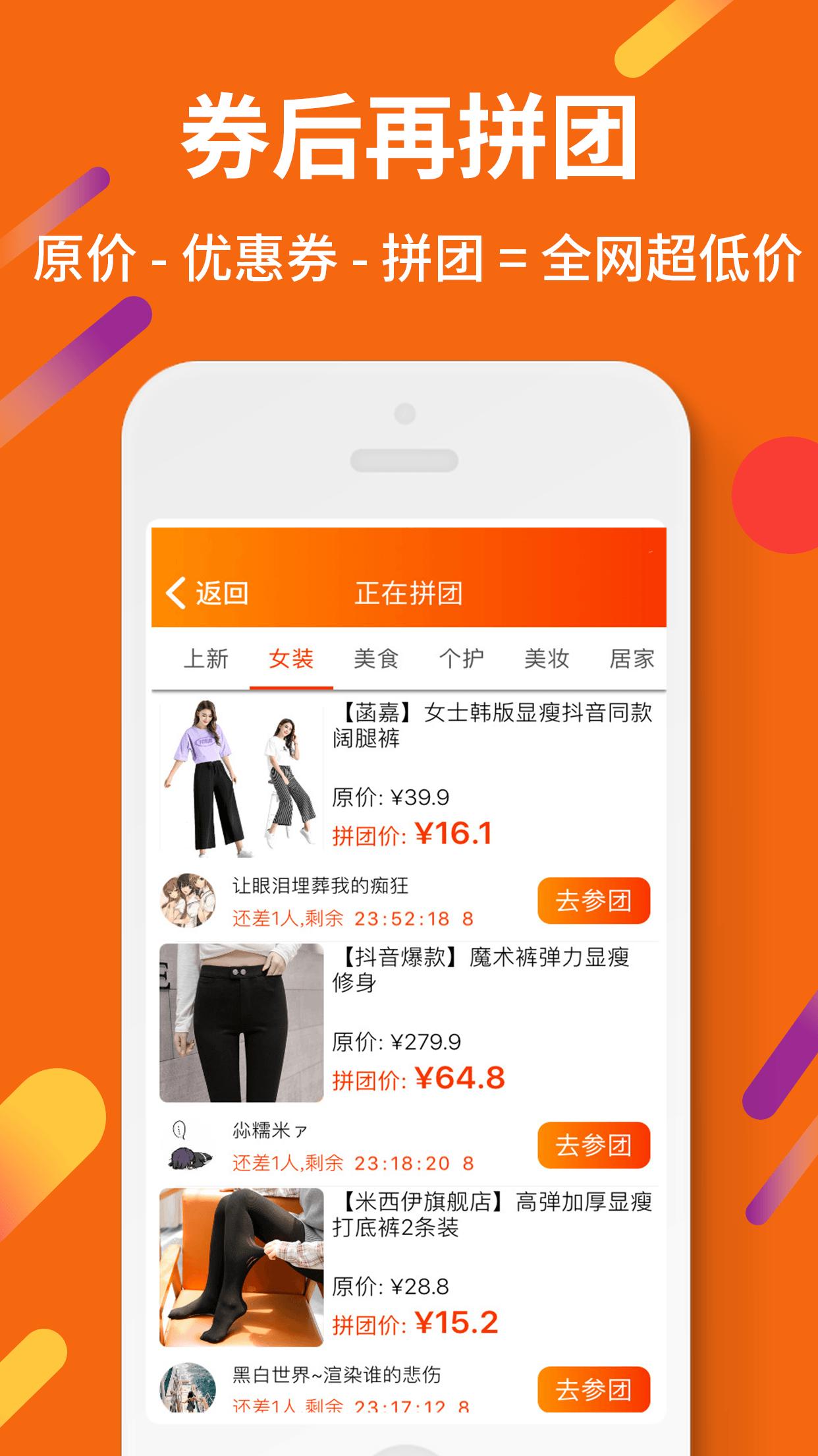 虾米折扣app图5