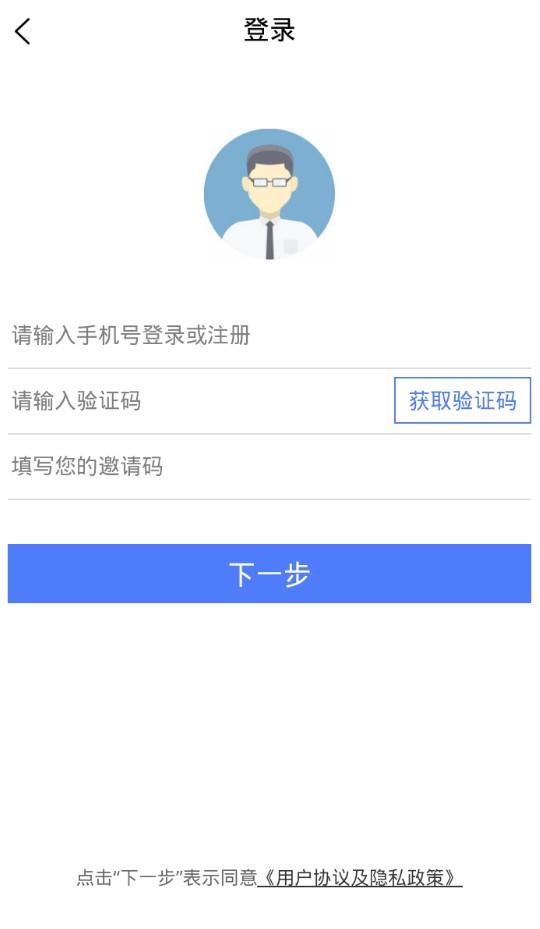 智磊招聘app图1