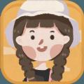 旅行少女官网版