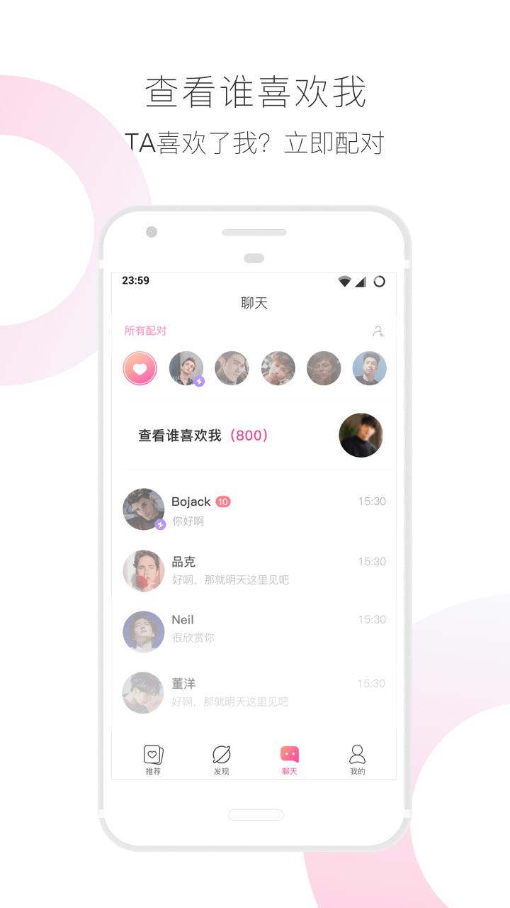 小半app图4