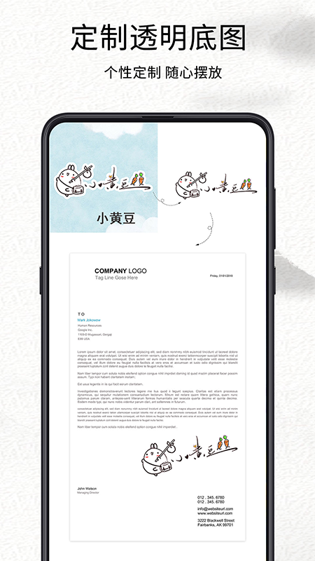 我的签名设计app图2