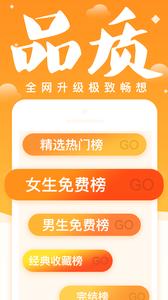 妖气阅读app图3
