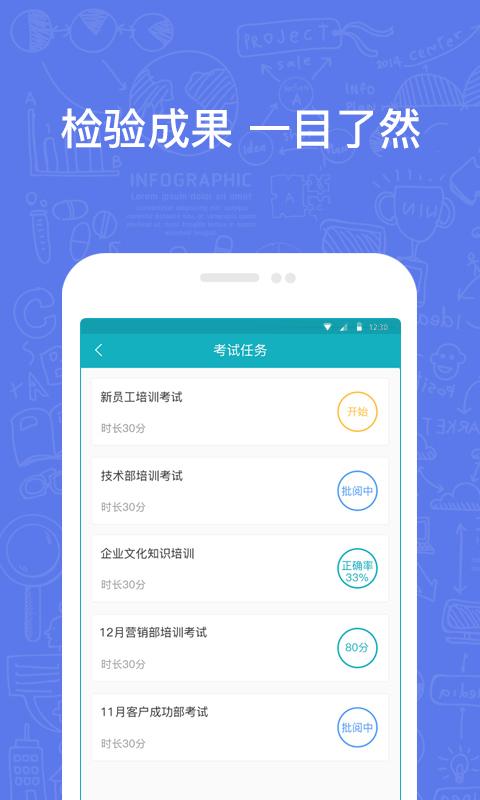 英盛企业版app图5
