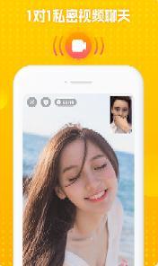 果味交友app图2