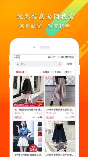 赶云街app图3