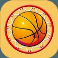 极速篮球手游