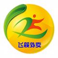 飛筷外賣app