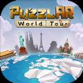PuzzlAR环游世界手游
