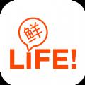 鮮生活app