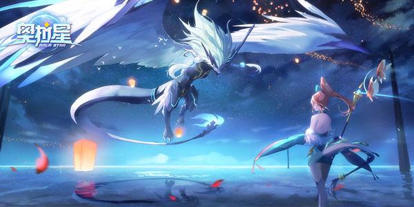 奧拉星手游變異的刀刀狼怎么獲得 變異的刀刀狼的獲得方式[多圖]圖片1