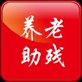 北京通e個人