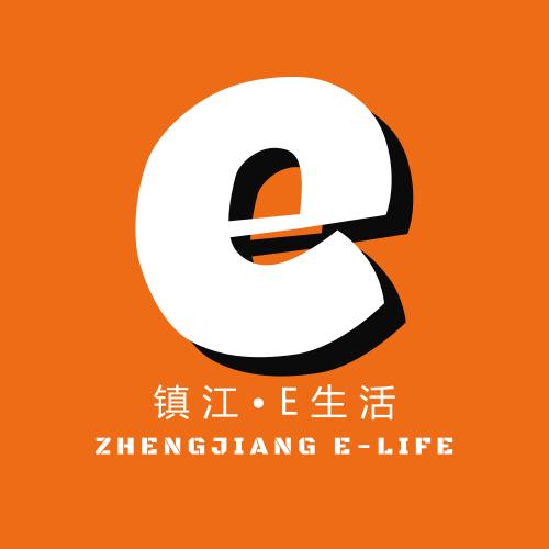 镇江e生活