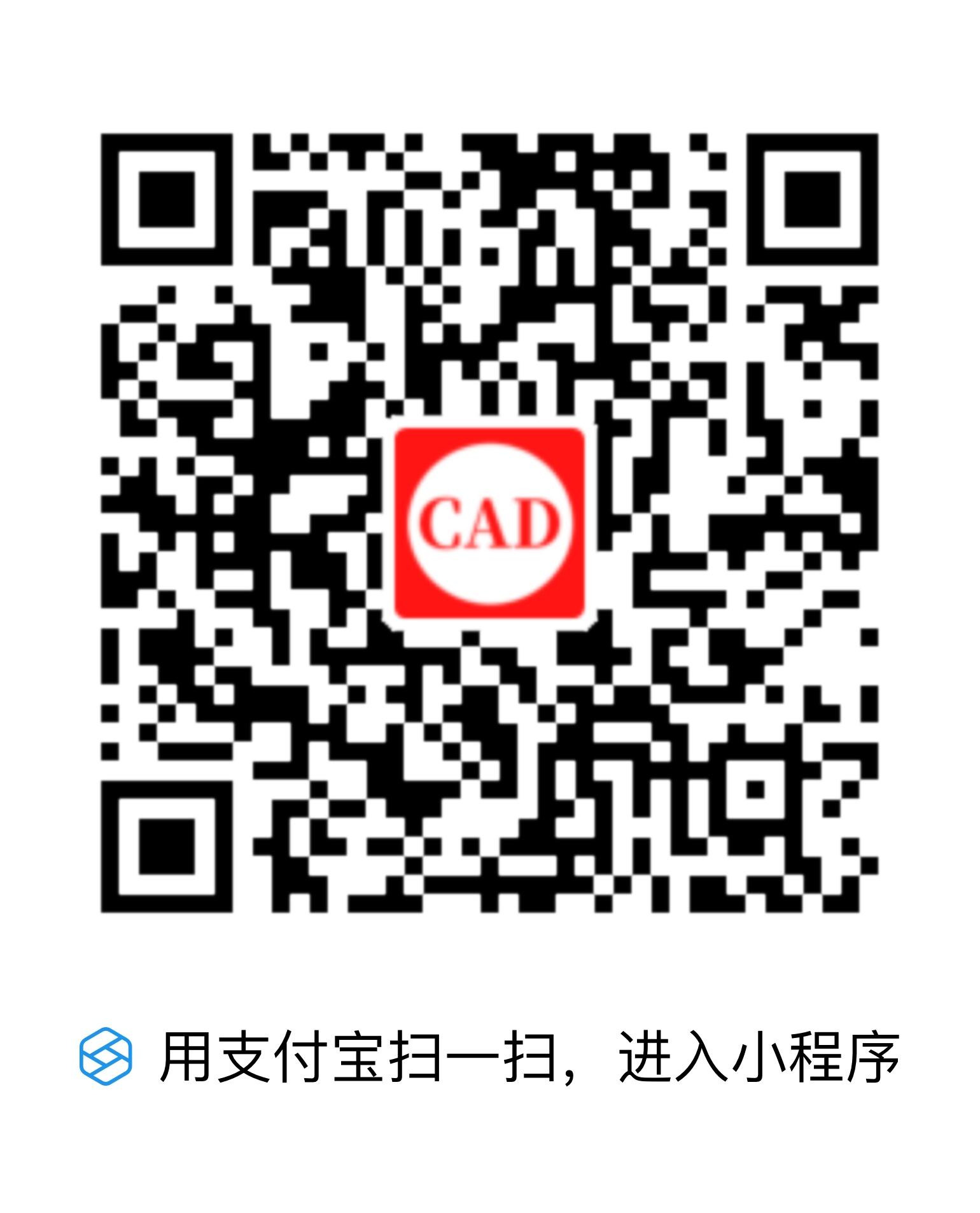 CAD快捷键二维码