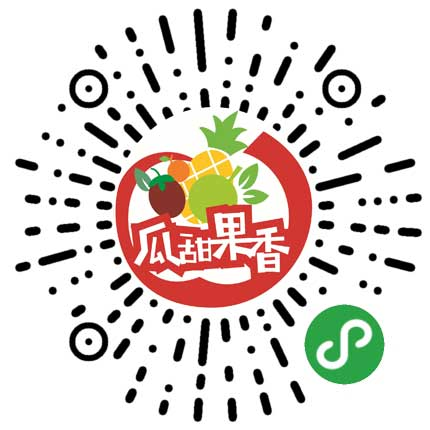 新疆水果特产二维码