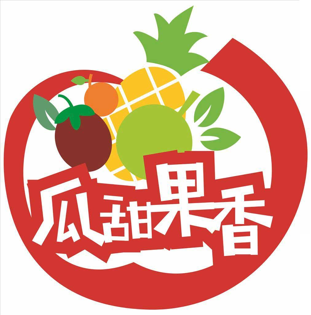 新疆水果特产