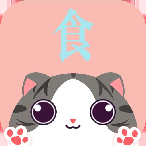 惠食猫精选零食店