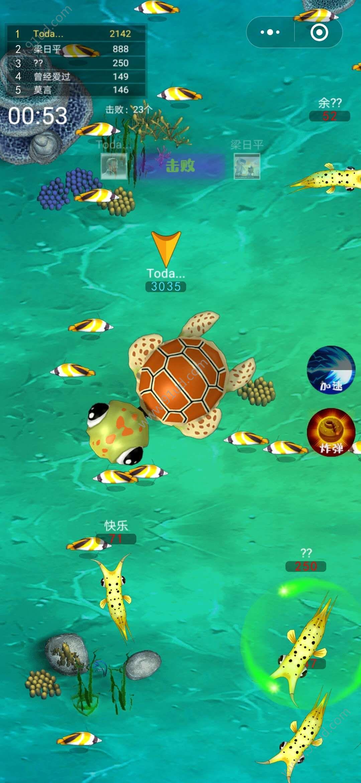 深海大战小程序截图