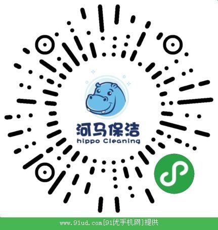 南京河马保洁二维码